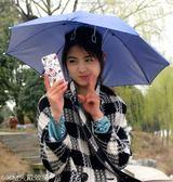 頭戴式雨傘 雙層防風防雨釣魚防曬折疊頭頂雨傘帽戶外遮陽