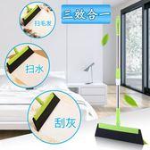 廁所刮水器掃把家用頭發清理地板吸拖把水刮地刮衛生間瓷磚掛DI