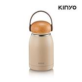 【年前到貨】kinyo KIM-31W 不鏽鋼隨行保溫杯320ML-白