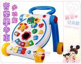 麗嬰兒童玩具館~五星-蝴蝶花園音樂助步車/學步車.多功能手推車玩具.音樂面版翻翻書