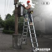 樂翼家用梯子伸縮梯摺疊人字梯多功能便攜鋁合金加厚工程升降樓梯 聖誕節全館免運