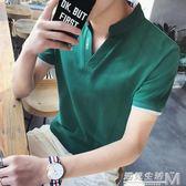 新款男士立領短袖T恤韓版修身潮流半袖上衣服個性帥氣桖  遇見生活