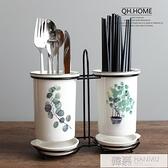 北歐植物陶瓷筷子架家用瀝水筷子筒雙筷子桶筷子籠收納置物架筷盒  母親節特惠