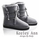 ★零碼出清★Keeley Ann異國戀冬~暖毛流蘇綁帶造型真皮平底中筒靴(灰色)