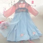 名族風童裝 女童漢服 齊胸襦裙中國風 秋裝新款兒童仙女裙民族風服裝寶寶唐裝