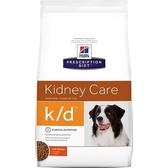 【寵物王國】希爾思k/d腎臟護理犬處方1.5kg