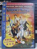 影音專賣店-B05-001-正版DVD【樂一通-大顯身手】-卡通動畫-國英語發音