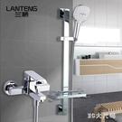 簡易淋浴花灑升降桿子不銹鋼升降架浴室套裝可調節噴頭支架 QQ27912『MG大尺碼』