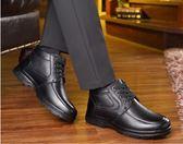 爸爸鞋 男鞋子加絨保暖加厚二棉鞋男中老年人老人父親爸爸棉皮鞋   瑪麗蘇  瑪麗蘇