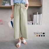 東京著衣-多色荷葉鬆緊綁帶寬管褲(172321)