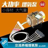 小型增氧泵 賣魚海鮮魚池增氧大功率打氧機  BQ813『miss洛羽』TW