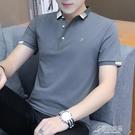 T恤 2021新款韓版男式短袖T恤男裝休閒Polo打低衫翻領男士T恤上衣