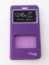 TYSON HUAWEI GR5 雙視窗手機套 請您於備註欄註明加購顏色 有紅/桃/紫/黑/藍 5色