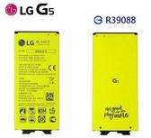 【免運費】LG G5【原廠電池】H860 BL-42D1F