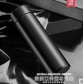 歡慶中華隊7:0水杯500ml保溫杯不銹鋼便攜男學生創意潮流個性水杯泡茶杯子