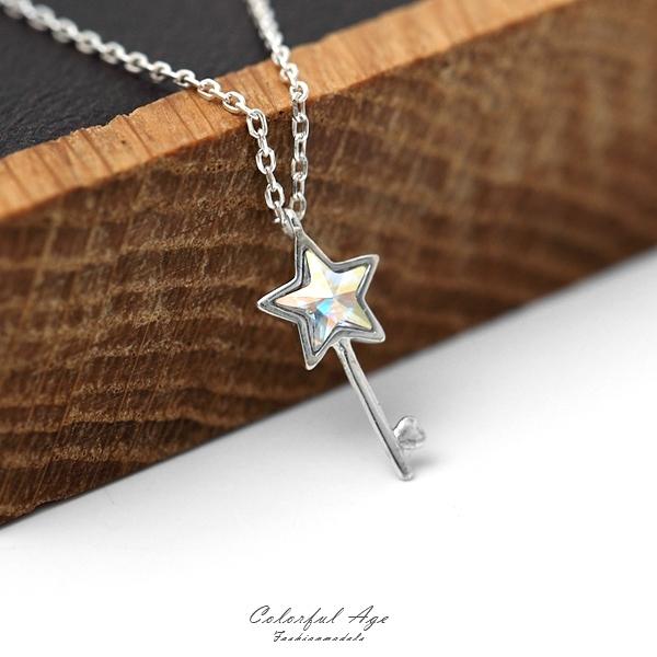 銀飾 小星星鑰匙純銀項鍊【NPB112】