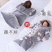 睡袋嬰兒秋冬季加厚四季通用珊瑚絨可拆袖純棉男女寶寶兒童防踢被全館 萌萌