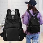 後背包 牛津布雙肩包女2021新款防水簡約小背包百搭休閒時尚旅行包帆布包 【韓語空間】