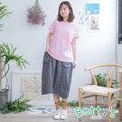 betty's貝蒂思 口袋繡線拼布中長裙(灰色)