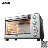 烤箱  電烤箱家用烘焙多功能全自動32L升新品  mks阿薩布魯