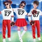 啦啦隊服裝兒童運動會啦啦隊服裝男女足球寶...