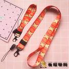 手機掛繩 長掛繩 短掛繩 手機彩繪掛繩 手機掛帶 彩繪 韓系風格 手繪掛繩 掛繩 柯基長短掛繩