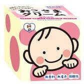 日本 To-Plan 嬰兒護膚霜/面霜(110g)-HE【K4003829】