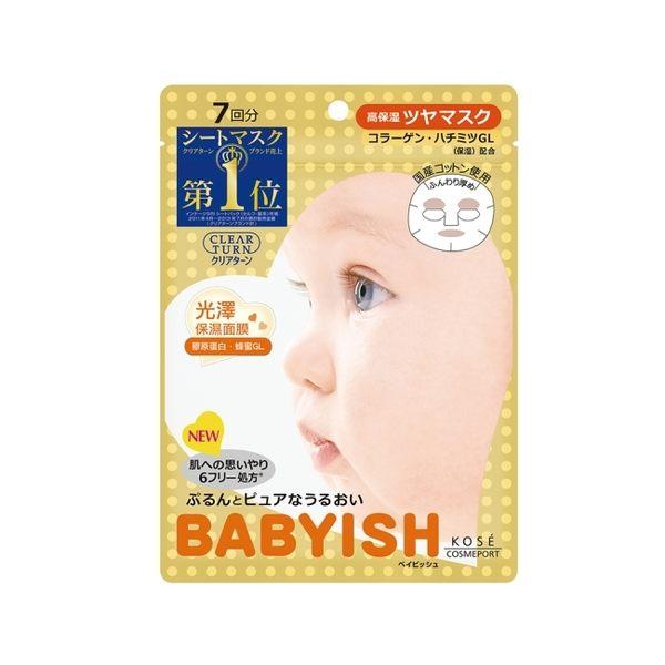 Babyish嬰兒肌膠原蛋白光澤面膜7入
