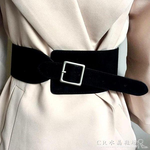 絨布腰封綁帶大衣束腰復古韓國配西裝布腰帶女款裝飾洋裝寬皮帶『CR水晶鞋坊』