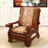 椅墊 紅實木沙發墊加厚坐墊帶靠背連體海綿春秋 萬客居