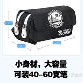 全館超增點大放送籃球30號庫里筆袋大容量中小學生禮品創意男鉛筆文具盒多功能