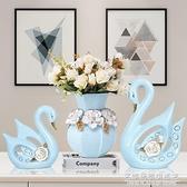 現代簡約客廳新房電視櫃臥室創意天鵝工藝裝飾品擺件結婚禮物擺設 NMS名購居家
