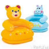 嬰兒充氣椅 充氣沙發兒童座椅寶寶便攜式安全靠背坐椅凳子小孩椅子 寶貝計畫