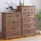 實木抽屜式收納櫃帶鎖大容量床頭儲物櫃五斗簡易臥室衣櫥整理箱子MBS「時尚彩紅屋」