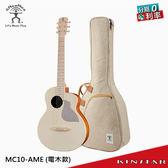 【金聲樂器】aNueNue MC10-AME 旅行吉他 電木款 雲衫面單 Air Blue 拾音器