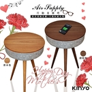 【KINYO】Air Supply行動音樂吧/音箱音響(BTS-800)2色任選