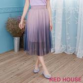 Red House 蕾赫斯-壓褶漸層紗裙(共4色)