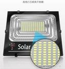 太陽能燈太陽能燈戶外庭院燈家用100W室...