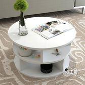 (百貨週年慶)茶几茶幾簡約現代北歐圓形創意客廳儲物臥室床邊櫃邊幾組裝陽台小桌XW