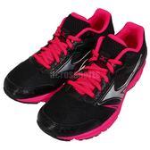 【六折特賣】美津濃 Mizuno Wave Impetus 3 W 黑 桃紅 銀 女鞋 運動鞋 【PUMP306】 J1GF151303