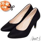 Ann'S閃耀天鵝湖3D氣墊顯瘦V型全真皮尖頭跟鞋-黑