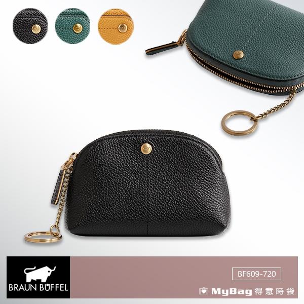 BRAUN BUFFEL 小金牛 零錢包 珍妮絲系列 荔枝紋 任選 BF609-720 得意時袋