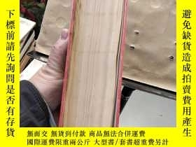 二手書博民逛書店multinational罕見finance(fifth edition)英文原版Y24355 Adrian