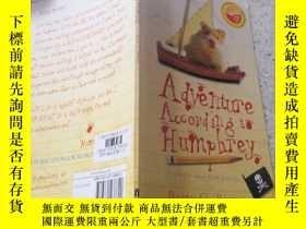 二手書博民逛書店adventure罕見according to Humphrey 漢弗萊 說的冒 險Y200392