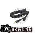 【EC數位】SUNPOWER RT-4 、 LT-4 專用連接線 SP3340 /E3/N3 /DC0/DC2