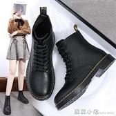 馬丁靴女英倫風短靴2020新款春秋冬季百搭單靴顯瘦潮ins中筒靴子 蘇菲小店