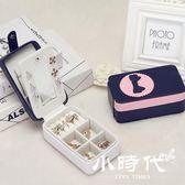 首飾盒 小便攜式旅行歐式木質戒指手飾品收納盒戒指飾品盒