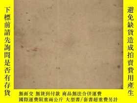 二手書博民逛書店罕見中華民國三十七年潮汐表13052 海道測量局 海道測量局 出