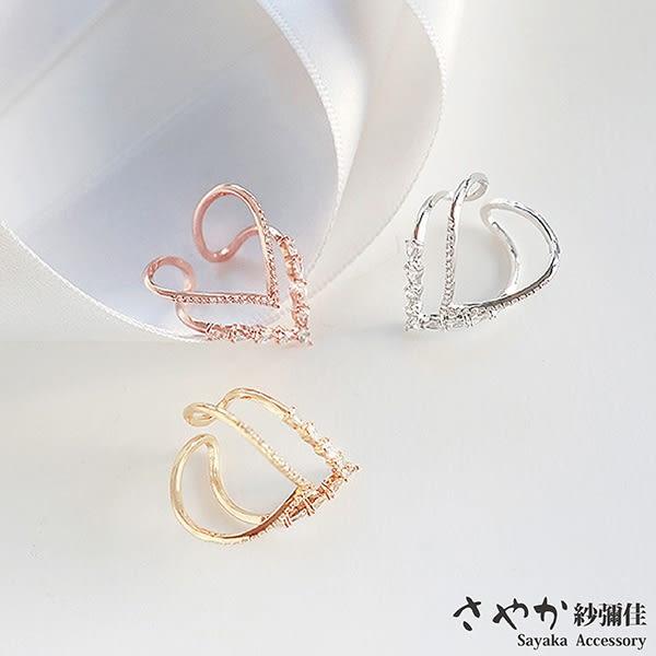 【Sayaka紗彌佳】925純銀流星排鑽雙層微鑲開口戒