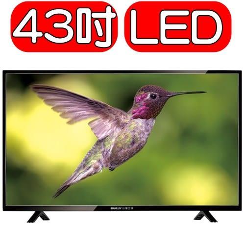 SANLUX台灣三洋【SMT-43TA1】43型LED背光液晶顯示器《不包含視訊盒》